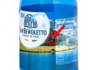 Mała kamera szpiegowska K3 ukryta w butelce 500 ml