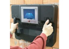 RetWis - system umożliwiający widzenie przez ściany